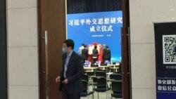 """蓬佩奥中国政策演说被指""""临战宣言"""" 学者忧美中冲突升级加速脱钩"""