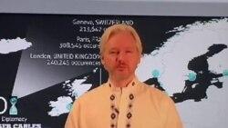 Нов проект на Викиликс