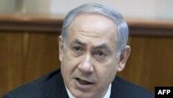 Нетаньягу захищає розвиток єврейських поселень в Єрусалимі