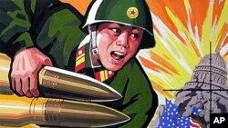 北韓反美的宣傳海報。