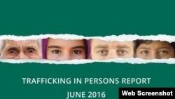 Relatório sobre Tráfico Humano 2016