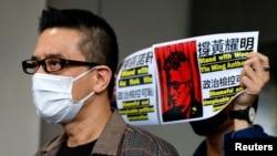 香港歌手黃耀明離開東區法院。(2021年8月5日)
