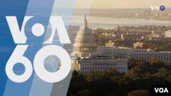 Новости США за минуту – 14 августа 2020