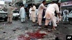 Suicide Bomber Kills 23 in Pakistan's Northwest