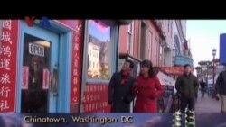 'Gong Xi Fa Cai!' dari Amerika (3)