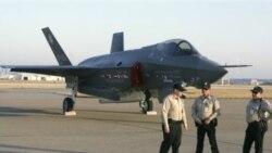 اسراییل هواپیماهای رادار گریز از آمریکا می خرد