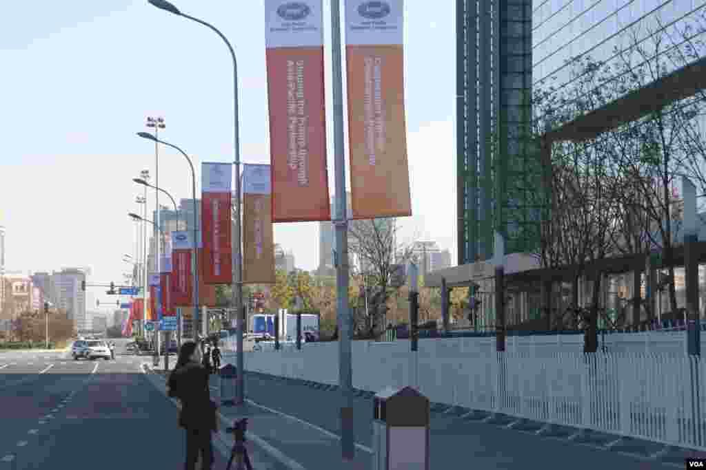 美国之音北京分社记者拍摄APEC外景 (美国之音东方拍摄)