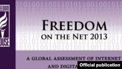 នៅក្នុងរបាយការណ៍ប្រចាំឆ្នាំស្តីពីសេរីភាពអ៊ីនធឺណិតក្នុងពិភពលោកឆ្នាំ២០១៣ ដែលចេញផ្សាយឲ្យដឹងនៅដើមខែនេះ អង្គការ Freedom House បានដាក់ចំណាត់ថ្នាក់កម្ពុជាក្នុងលំដាប់លេខរៀងទី៤៧ ឬមិនមានសេរីភាពពេញលេញ ឬ Partly Free។