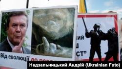 Перед Розгоном : Акція проти свавілля правоохоронців на Майдані. ФОТО