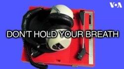 «Английский за минуту»: don't hold your breath
