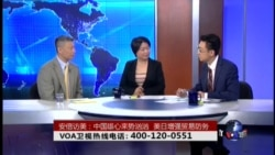 VOA卫视(2015年4月30日 第二小时节目)