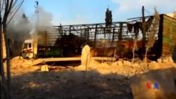 2016-09-20 美國之音視頻新聞: 美國說敘利亞停火能否奏效取決於俄羅斯