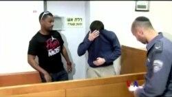 以色列男子被捕 涉嫌謊稱美國猶太中心有炸彈(粵語)
