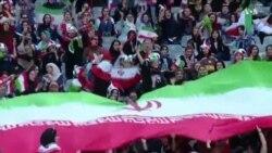 حضور زنان ایرانی در ورزشگاه آزادی بعد از چهل سال