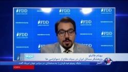دیدار جان بولتون از اسرائیل چه پیامی برای رهبران جمهوری اسلامی ایران دارد