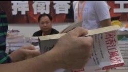 2013-07-18 美國之音視頻新聞: 本土文化政治書籍在香港書展熱賣