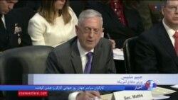وزیر دفاع آمریکا: تا صلح در سوریه نباشد، آمریکا در این کشور میماند