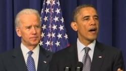 奥巴马宣布枪支控制提议