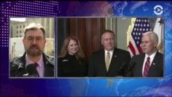 Трамп отправил Тиллерсона в отставку с поста госсекретаря