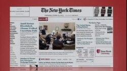 美国五大报头条新闻(2013年10月23日)
