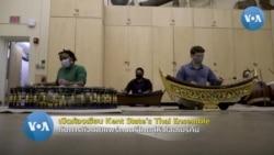 Kent State's Thai Ensemble ภารกิจเผยแพร่ดนตรีไทยสู่หัวใจอเมริกัน