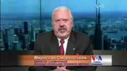 Серйозніших санкцій проти Росії добиватиметься українська діаспора у США