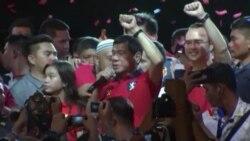 菲律宾选新总统,与美关系恐生变