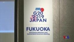 美國財長稱 美中貿易糾紛突破取決特習東京峰會 (粵語)