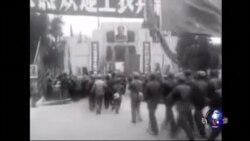 """焦点对话:文革专题之二:文革受害者,中国的""""犹太人群体""""?"""