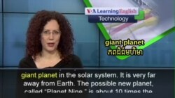Has a Ninth Planet Been Discovered in Our Solar System?