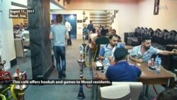 Hookah, Games Return to Mosul After IS