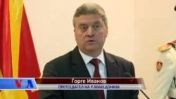 Иванов не се чувствува одговорен за ситуацијата во која се наоѓа Македонија