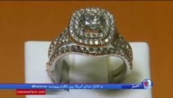 روزهای سخت تجارت الماس: الماس مصنوعی جای واقعی را گرفته است