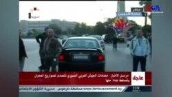 Bombardıman Sonrası Şam'da Sabah