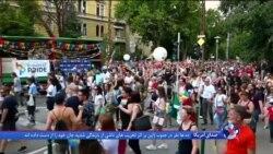 دگرباشان جنسی راهپیمایی غرور را در شهرهای اروپا برگزار کردند
