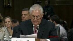 蒂勒森宣誓就任美国国务卿