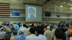 美國為錫克廟槍擊案遇難者舉行追思會