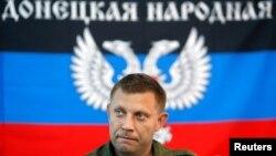 Foto de arquivo de Alexander Zakharchenko numa conferência de imprensa em Donetsk, Ucrânia. 11 de Agosto, 2014.