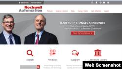 洛克威尔自动化公司网站截图