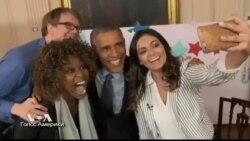 Обама решил поговорить с молодежью через YouTube