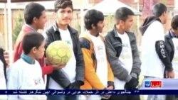 پاکسازی شهر کابل به بهانه روز جهانی رضاکاران