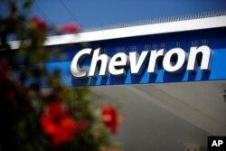បដាក្រុមហ៊ុនអាមេរិកាំង Chevron នៅទីក្រុង Los Angeles រដ្ឋកាលីហ្វញ៉ា។