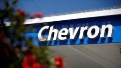 ျမန္မာႏိုင္ငံက သူတို႔လုပ္ငန္းကို အကာအကြယ္ေပးဖို႔ ကန္လႊတ္ေတာ္နဲ႔ အစိုးရကို Chevron စည္းရံုး