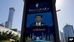 2018年5月30日北京商業區一處街景(美聯社)