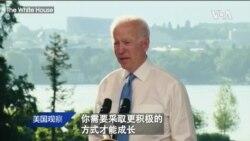 VOA连线: 美俄峰会后,美中俄关系向何处去?