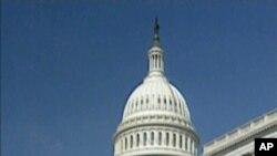 امریکی کانگریس