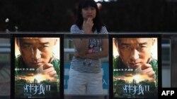 """北京街頭的電影""""戰狼2""""的廣告。"""