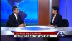 VOA卫视(2015年9月23日 第二小时节目 时事大家谈 完整版)