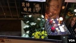 香港市民繼續在中聯辦前弔唁劉曉波(美國之音圖片/海彥拍攝)