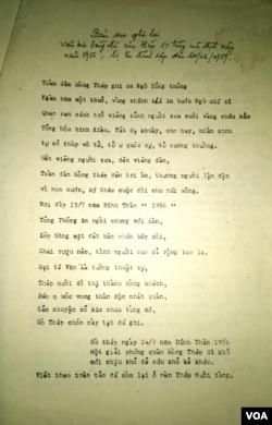 Bài thơ Toàn dân Đồng Tháp ghi ơn Ngô Tổng Thống [nguồn: tư liệu của anh Nghĩa Gò Tháp]